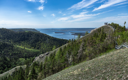 Panoramic view of the Volga River in the mountains of Zhiguli Imagens
