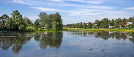 Landscape with a lake in the countryside in Russia Banco de Imagens