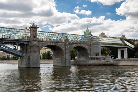 Pushkinsky (Andreyevsky) Bridge for pedestrians in Moscow, Russia Stock Photo