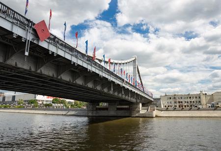 MOSCOW, RUSSIA - June 25, 2018: Krymsky bridge