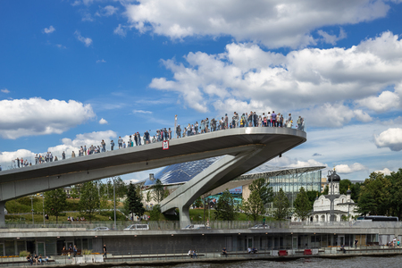 MOSCOW, RUSSIA - June 25, 2018: bridge in Park Zaryadye