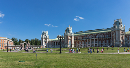 MOSCOW, RUSSIA - JUNE 16, 2018: Great Tsaritsyn Palace in museum-reserve Tsaritsyno