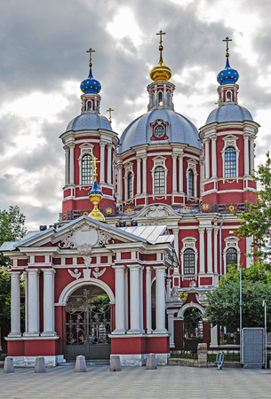Clement Church in Moscow, Russia