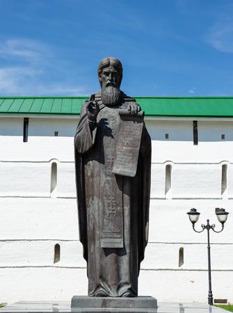 SERGIEV POSAD, RUSSIA - June 22, 2018: Monument Sergius of Radonezh in Sergiev Posad