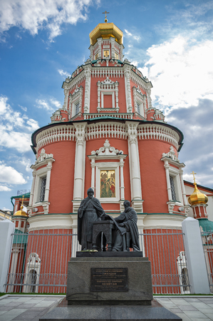 MOSCOW, RUSSIA - JUNE 17, 2018: Monument to the Greek educators Likhud brothers Ioanniky and Sophronius
