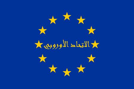 Flag of the EU with Arabic ligature inscription, which means: European Union Standard-Bild