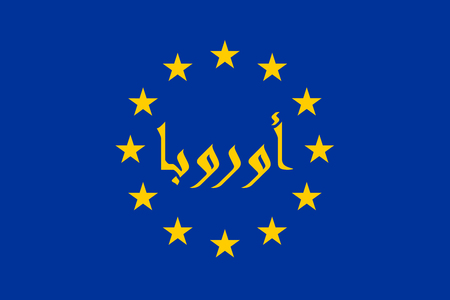 Flag of the EU with Arabic ligature inscription, which means: Europe