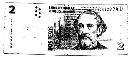 白い背景の上のお金紙幣のスタックの図  イラスト・ベクター素材