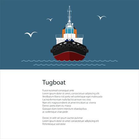 産業容器タグボート、プッシュ ボートおよびテキスト、ポスター パンフレット チラシ デザイン、ベクトル イラスト