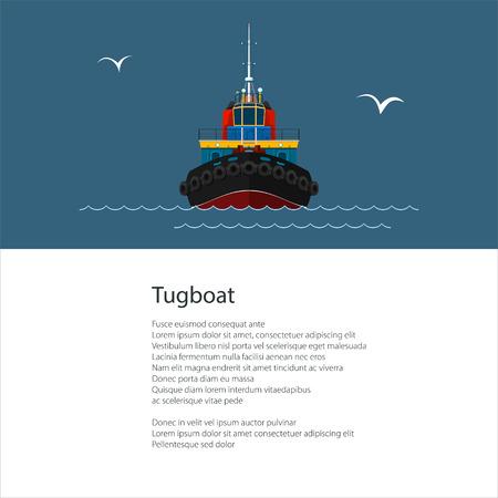 産業船タグボート、トウボートとテキスト、パンフレットフライヤーデザイン、ベクターイラスト付きポスター