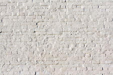 abstrakt backstein Wall Texture background Lizenzfreie Bilder