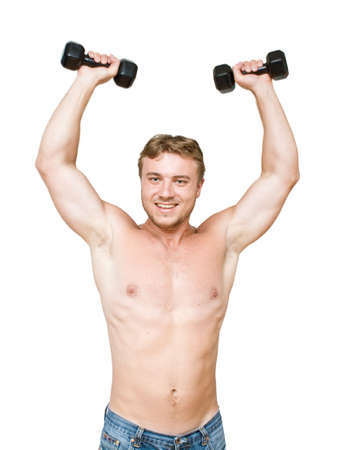 narcissist: young man with black dumbbells