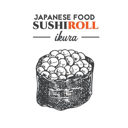 A Ikura sushi roll icon isolated on plain background.