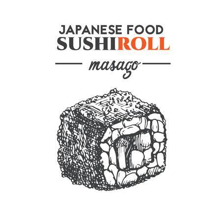 A Masago sushi icon isolated on plain background. Illustration
