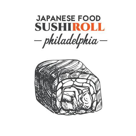 Philadelphia sushi roll icon isolated on plain background. Illustration