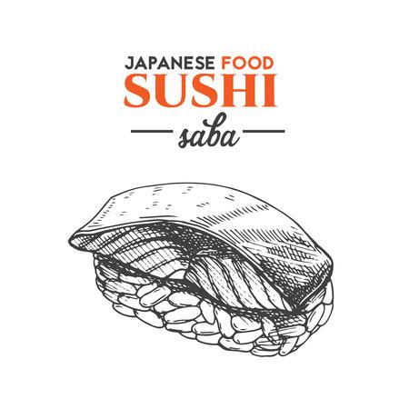 A Saba sushi. icon isolated on plain background.