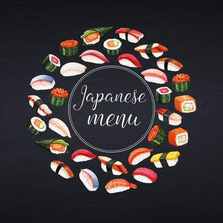 Japanese food banner