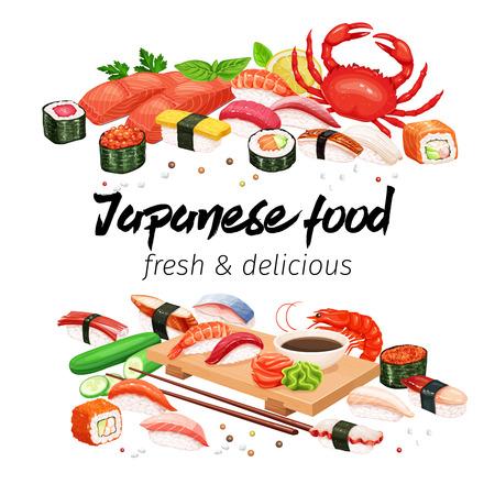 Vector banners japanese food for design asian cuisine promotion design. Sushi bar illustration.