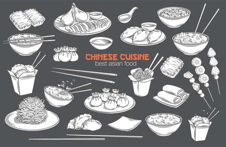 Chinese cuisine monochrome isolated icon set Stock Illustratie