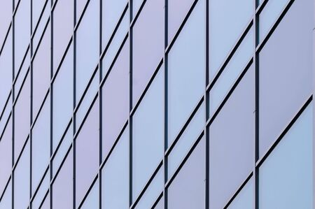 Modern building texture 1 Stock Photo - 6967828