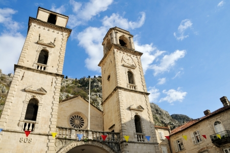 sveti: The Cathedral of Saint Tryphon