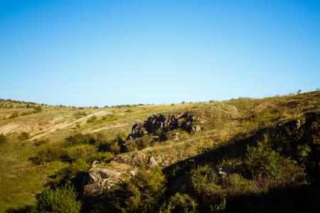 Beautiful landscape of canyon. Stock Photo