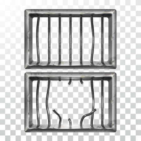 Prison Window And Broken Metallic Bars Set Vector. Damaged Prison Metal Steel Lattice. Gaol Jail Security Grunge Iron Grid, Confine Cage Equipment Template Realistic 3d Illustrations