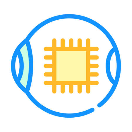 microchip for good eye vision color icon vector illustration 일러스트