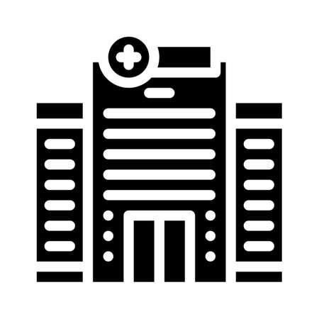 hospital building glyph icon vector illustration sign Illusztráció