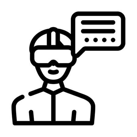 vr remote control line icon vector illustration Stock Illustratie