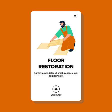 Floor Restoration And Repair Making Worker Vector. Tiler Floor Restoration And Renovation, Laying Ceramic Or Wooden Tiles. Character Handyman Repair Occupation Web Flat Cartoon Illustration