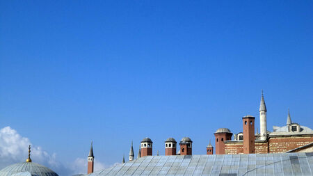 famous industries: Roof details on harem section  Stock Photo