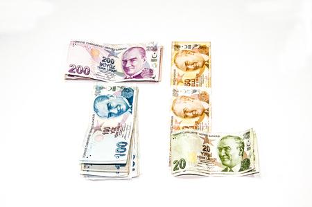 turkish lira: Turkish lira isolated on white background.