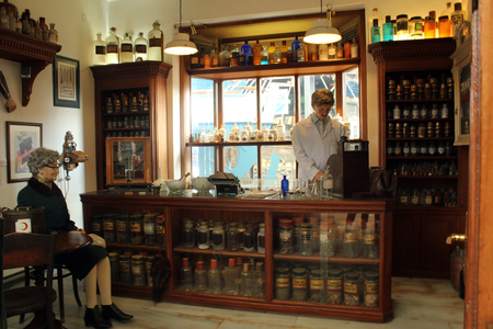 healt: The view from the old pharmacy, Rahmi M Ko Museum on September 16, 2015 in Istanbul, Turkey Editorial