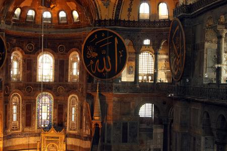 hagia sophia: Hagia Sophia interior in Istanbul Turkey