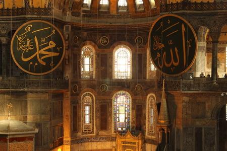 sophia: Hagia Sophia interior in Istanbul Turkey