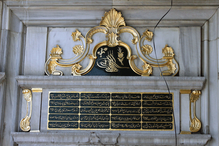 articles: Arabic articles and ornaments on entrance of Eyup Sultan Mosque