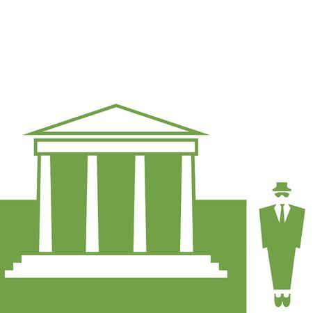 緑の政府図