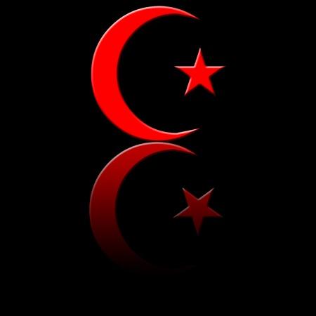 artistic designed: Islam symbol reflection