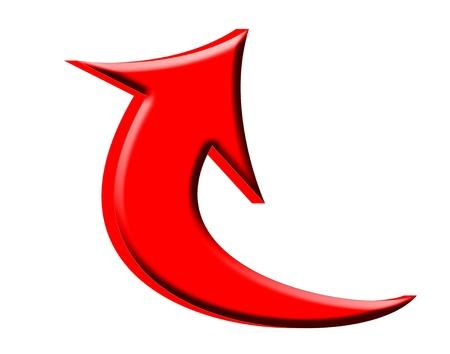 3 D Curved arrow Imagens