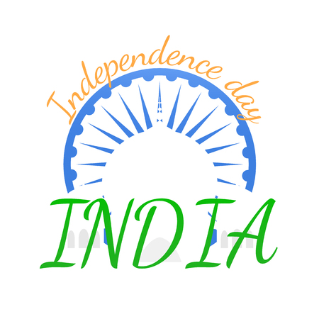 Vector greeting card. Indian independence day illustration Illustration