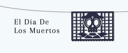 El Dia De Los Muertos Sale Web Banner. Day Of the Dead Clearance Promo Background Иллюстрация