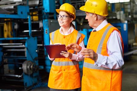 현대 공장의 안전 점검