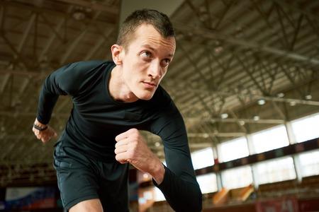 Motivated  Runner on Start 版權商用圖片
