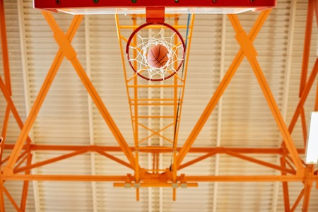 From below basketball goal Stock Photo