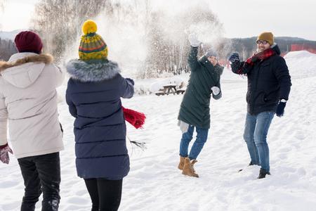 Young People Having Fun in Winter Stock Photo
