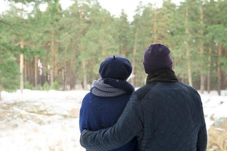 Unrecognizable Senior Couple
