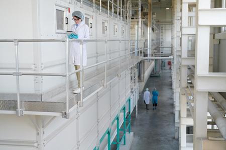 Modern Factory Background Stok Fotoğraf