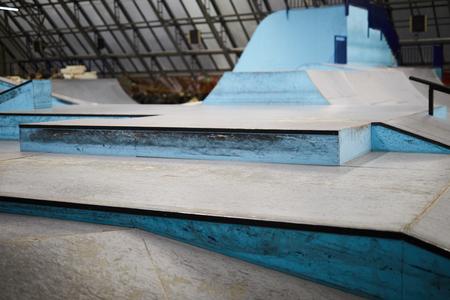 Skateboarding area