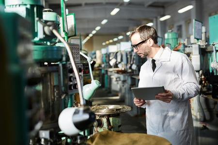Quality Control at Factory Stock Photo - 119822503